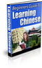 Thumbnail Learn Chinese/Speak Chinese/Master Chinese